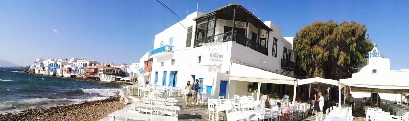 Uferpromenade Myckonos Stadt