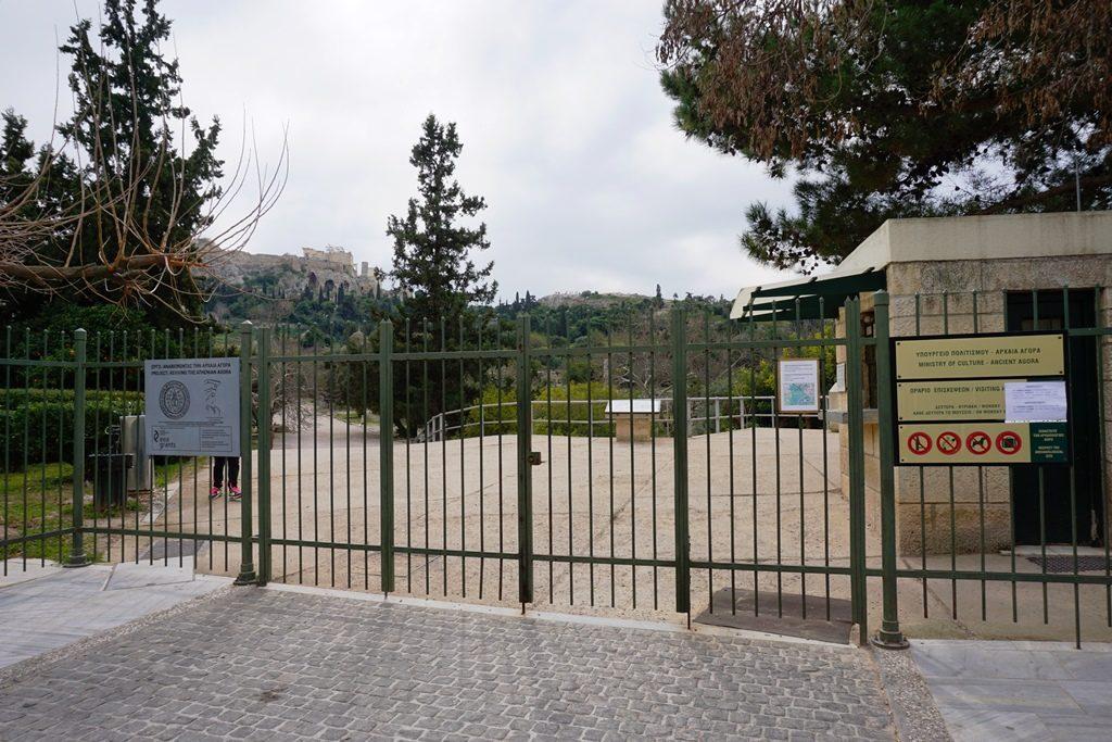 geschlossene Museen_Generalstreik Athen