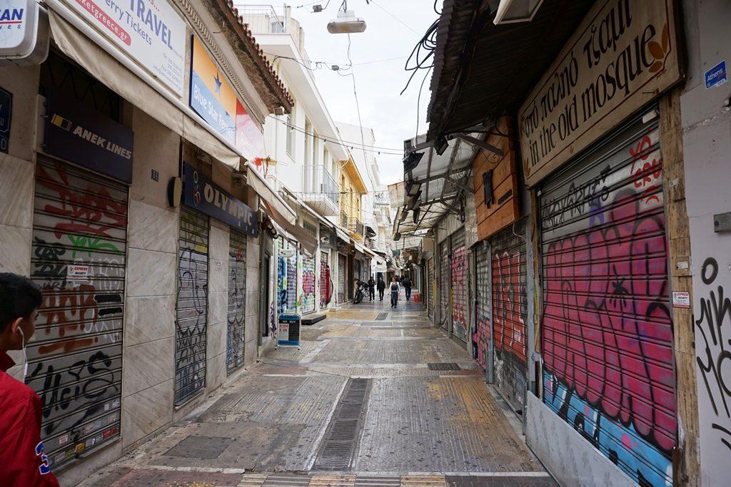Stadtzentrum Athen_Generalstreik