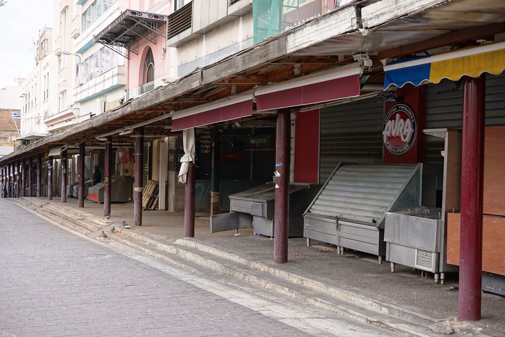 Zentralmarkt_Athen_zum_Generalstreik geschlossen