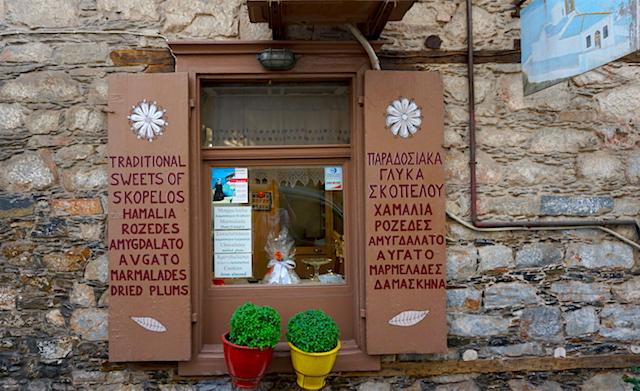 Skopelos Stadt Tipp