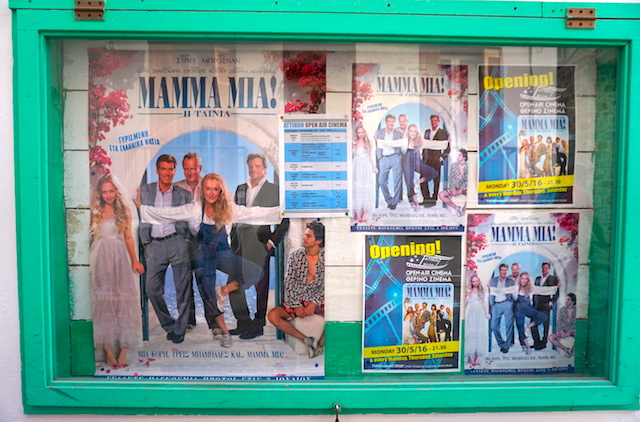 Mamma Mia Freiluftkino Skiathos
