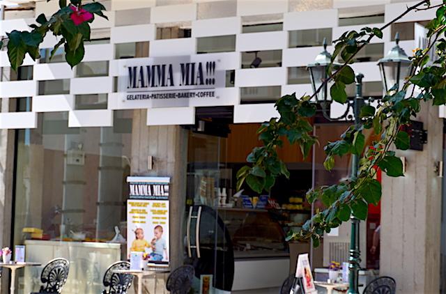 Mamma Mia Cafe Skiathos