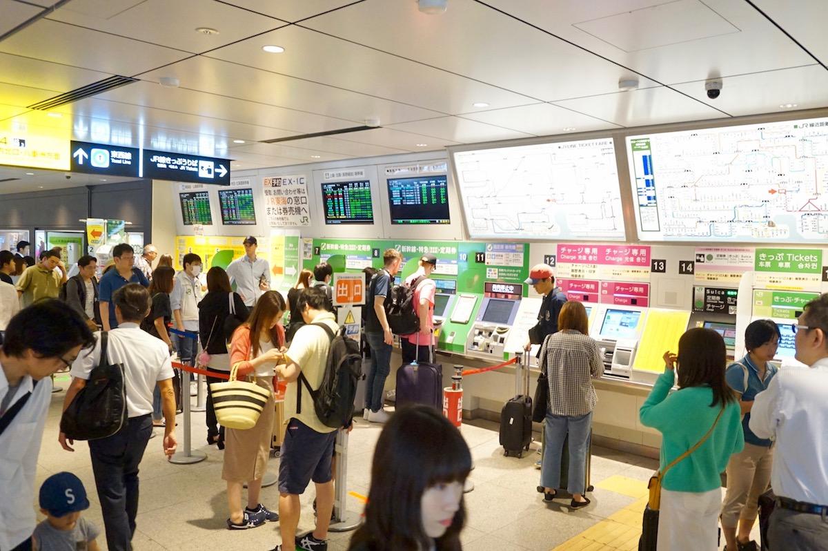 Tokio station