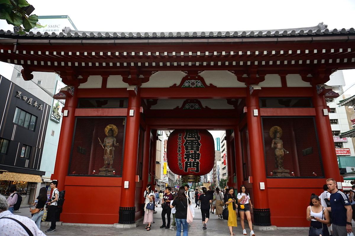 Tokio, Asakusa, Donner-Tor