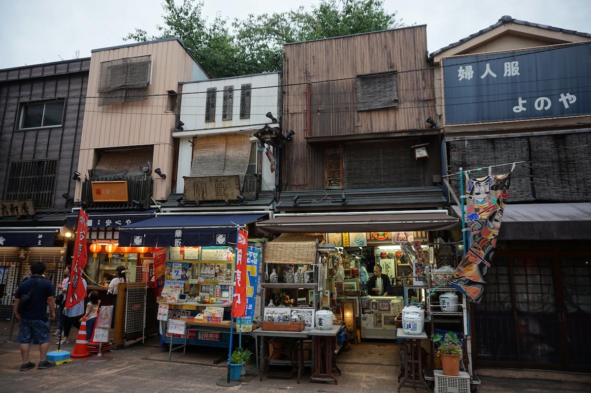 Tokio, Asakusa