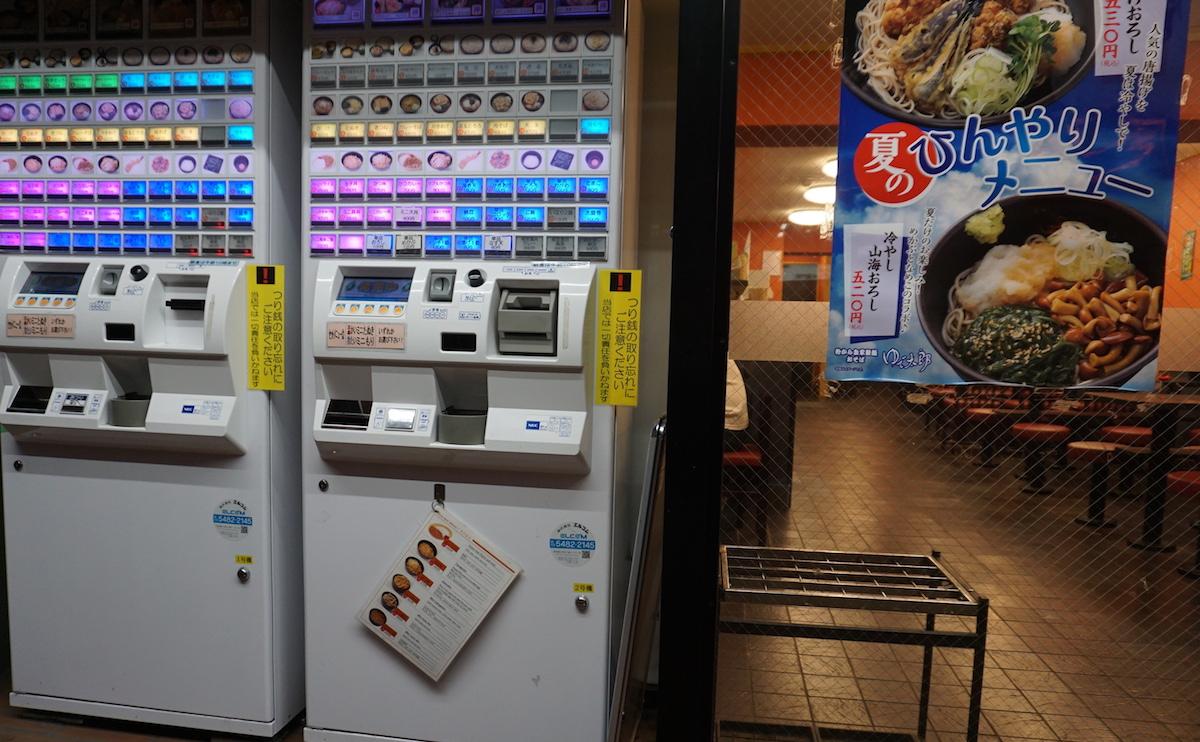 Tokio, Automaten-Schnellimbiss