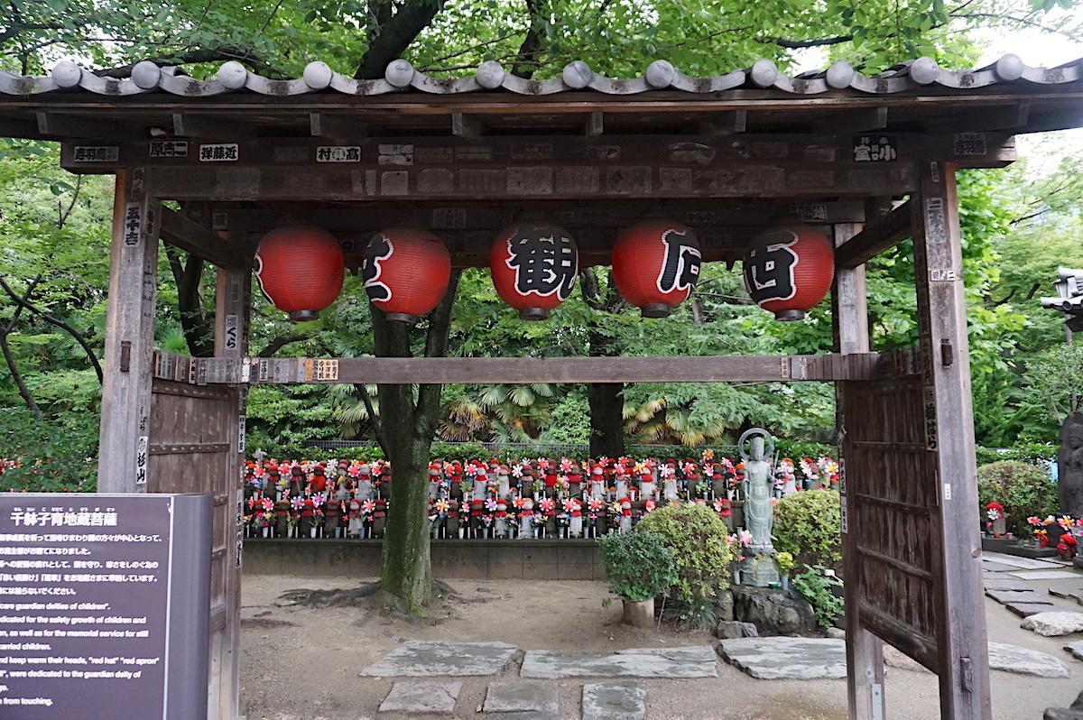 Tokio, Shiba-Park, Tempelanlage Zojo-ji