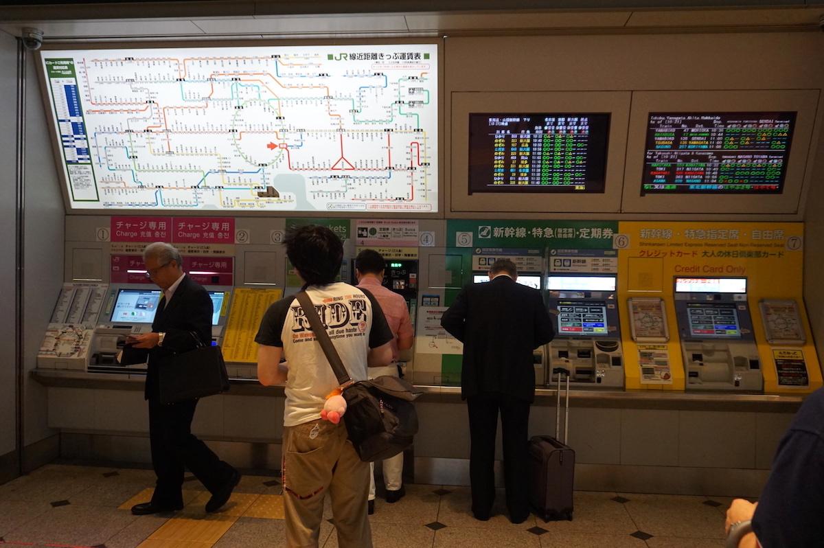 Tokio U-Bahnnetz