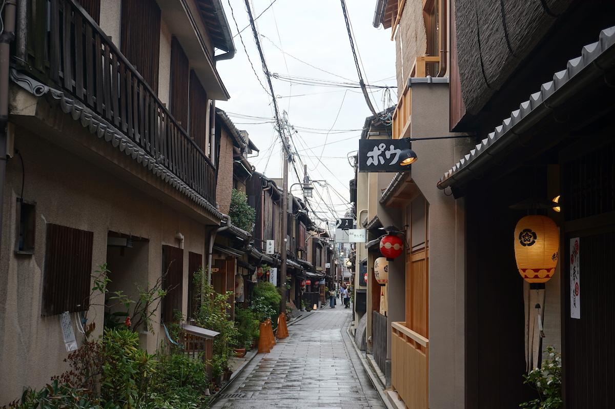 Japan, Kyoto Altstadt