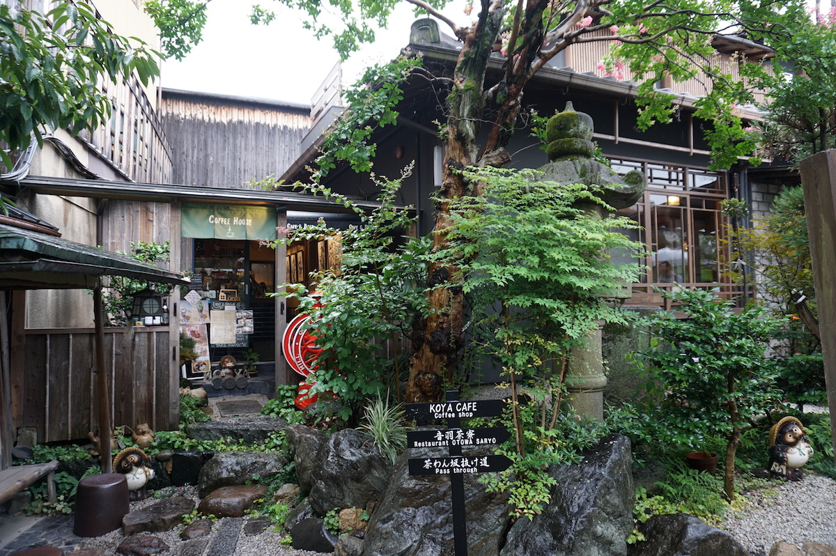 Kyoto Tipps, Cafe in der Altstadt