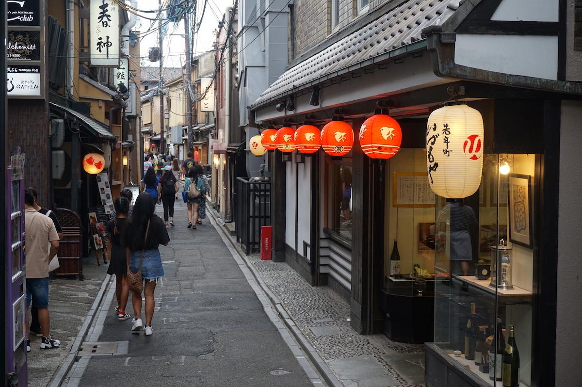 Kyoto Tipps, Higashiyama