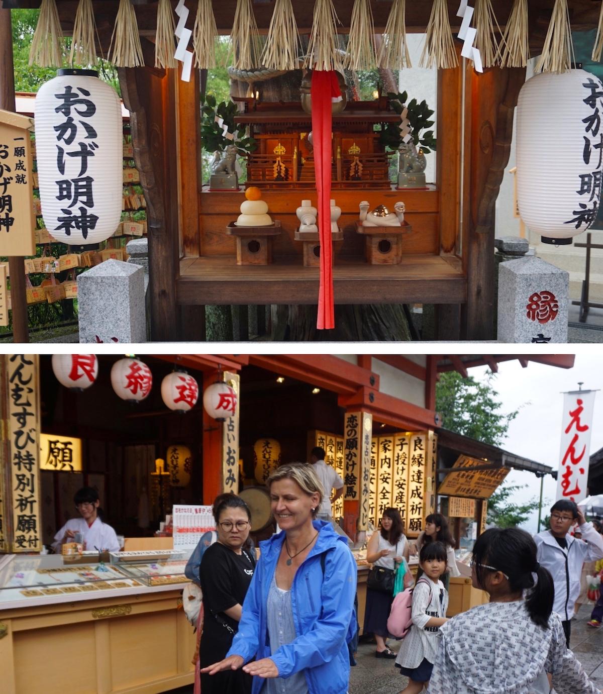 Kyoto Tipps, Jishu-jinja Schrein, zwischen den Liebessteinen
