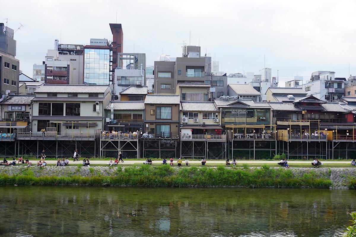 Kyoto Tipp Kamo-Fluss